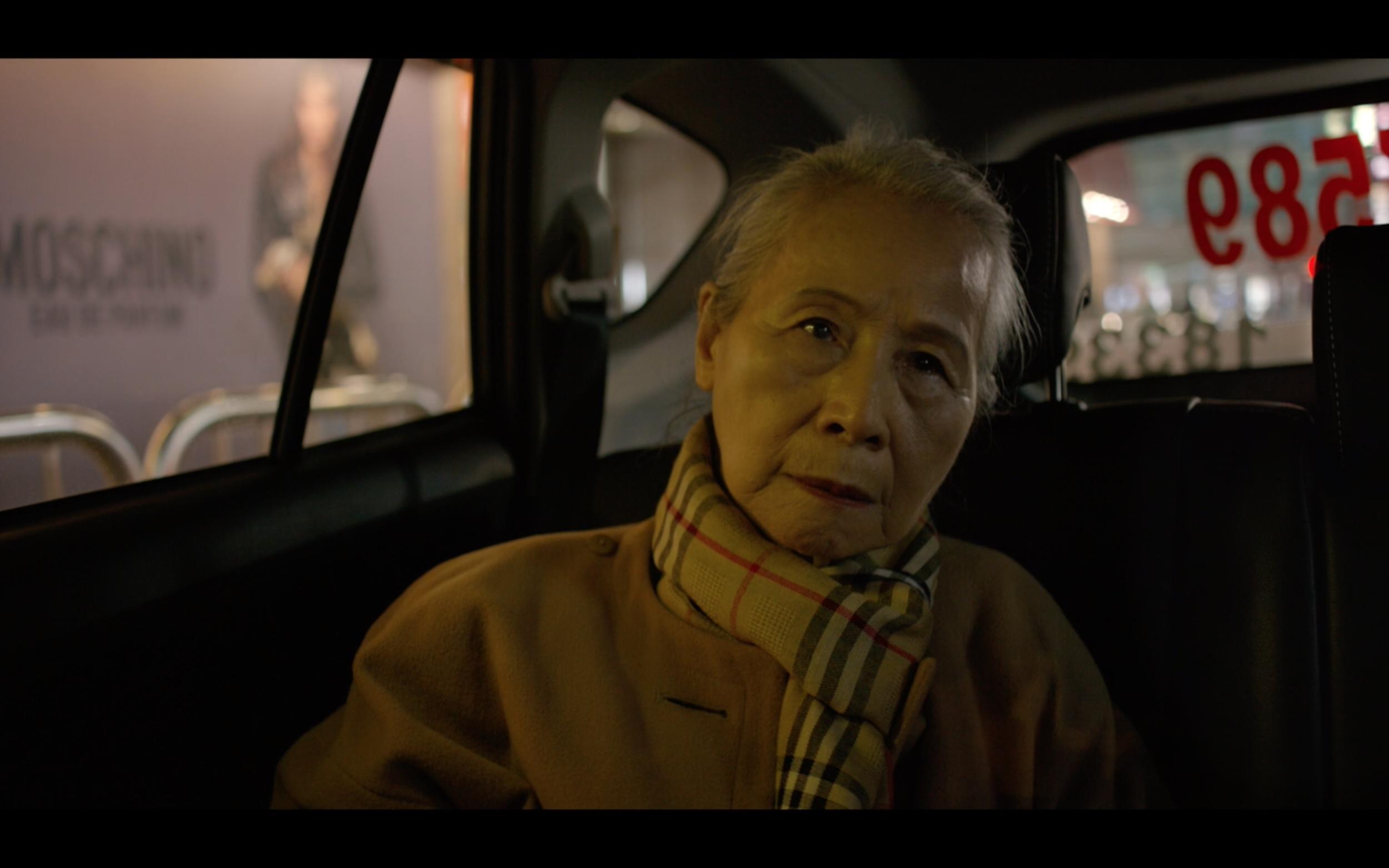 林阿嬤 | Grandma Lin - 吳美和 | Mei-Hou Wu, 台北 | Taipei
