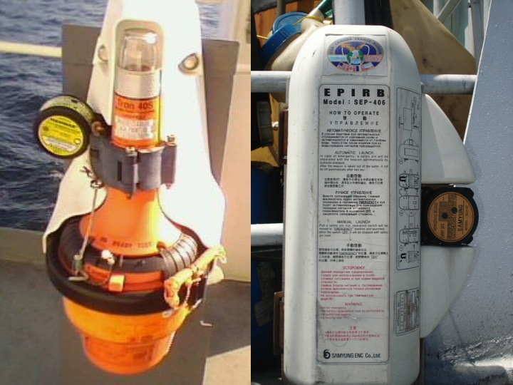 All vessels should have an Emergency Position Indicating Radio Beacon (EPIRB) on board.