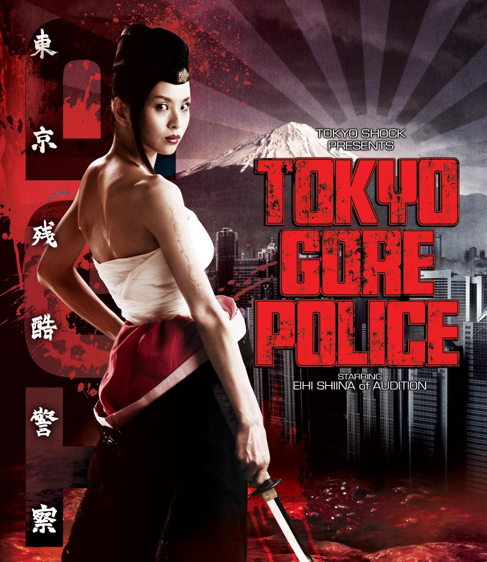 Tokyo Gore Police Blu-ray
