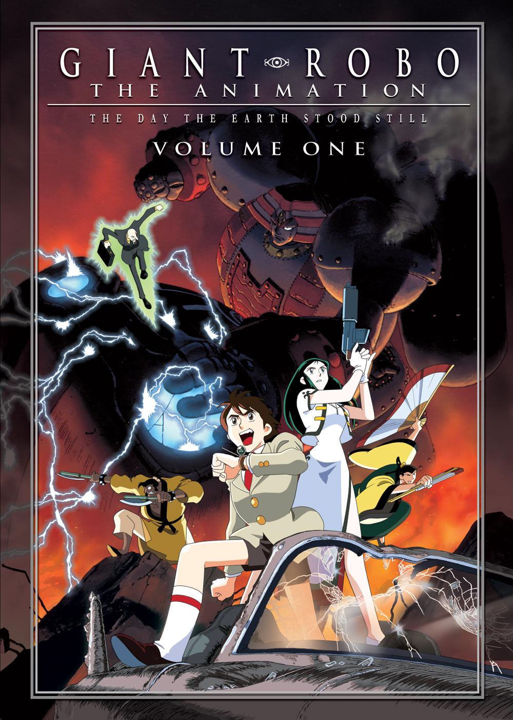 Giant Robo DVD volume 1