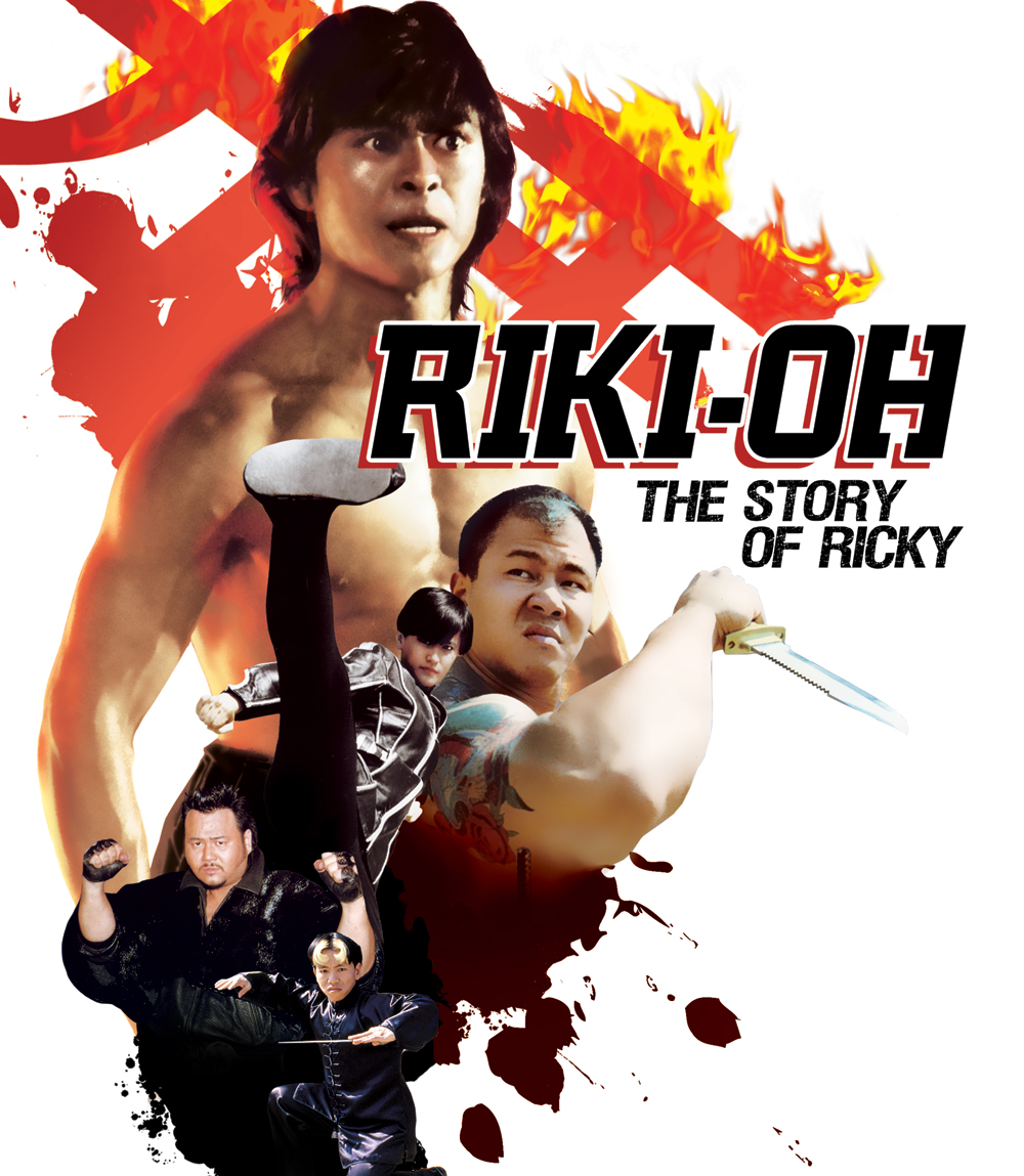 Riki-oh Blu-ray