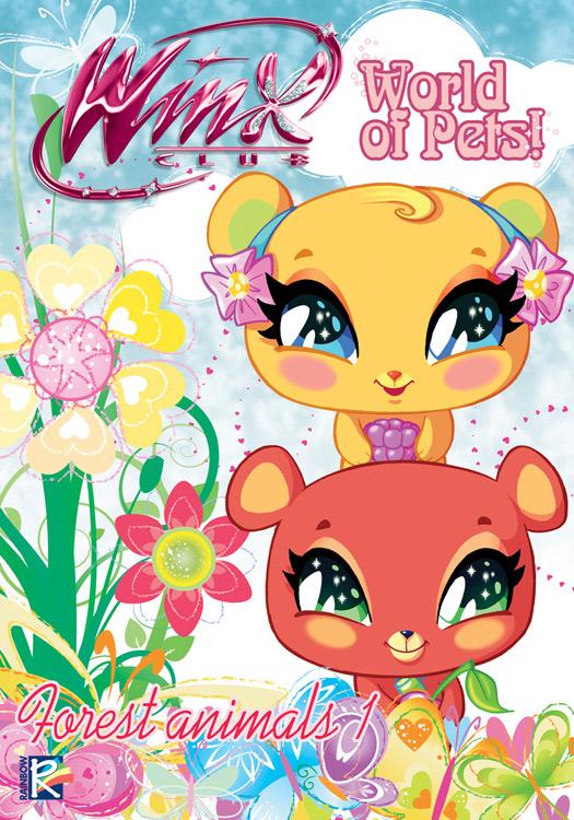 Winx pets prototype cover