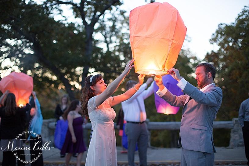 Luminaries | KC Weddings | James P. Davis Hall