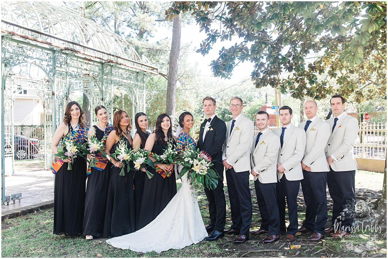NEW ORLEANS WEDDING   BENACHI HOUSE   SARAH & MICHAEL   MARISSA CRIBBS PHOTOGRAPHY_4433.jpg