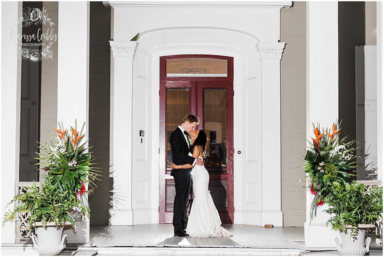 NEW ORLEANS WEDDING   BENACHI HOUSE   SARAH & MICHAEL   MARISSA CRIBBS PHOTOGRAPHY_4523.jpg