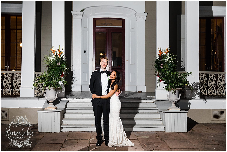 NEW ORLEANS WEDDING   BENACHI HOUSE   SARAH & MICHAEL   MARISSA CRIBBS PHOTOGRAPHY_4524.jpg