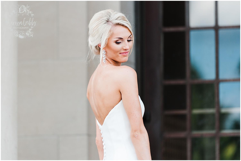 NOLL WEDDING | THE BRASS ON BALTIMORE | MARISSA CRIBBS PHOTOGRAPHY_6321.jpg