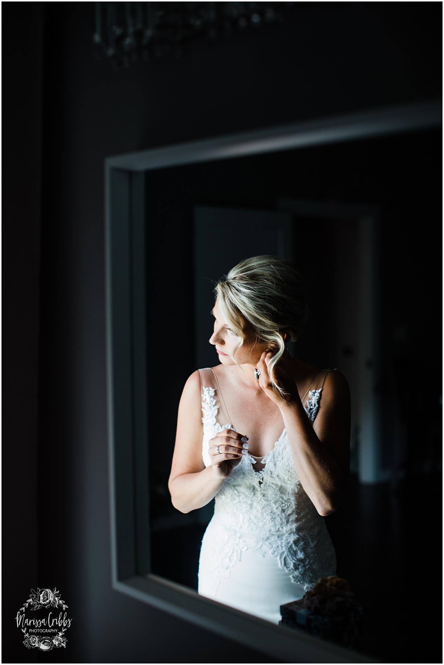 CHELSEA & BEN MARRIED BLOG  | MARISSA CRIBBS PHOTOGRAPHY_8497.jpg