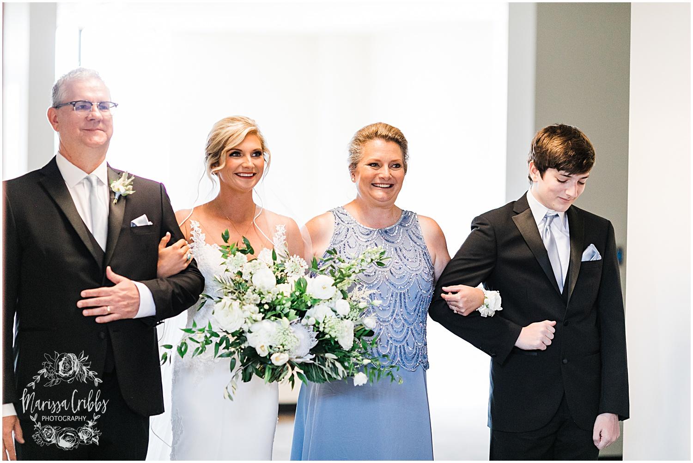 CHELSEA & BEN MARRIED BLOG  | MARISSA CRIBBS PHOTOGRAPHY_8518.jpg