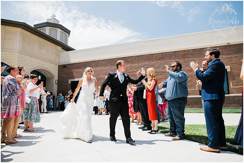 CHELSEA & BEN MARRIED BLOG  | MARISSA CRIBBS PHOTOGRAPHY_8532.jpg