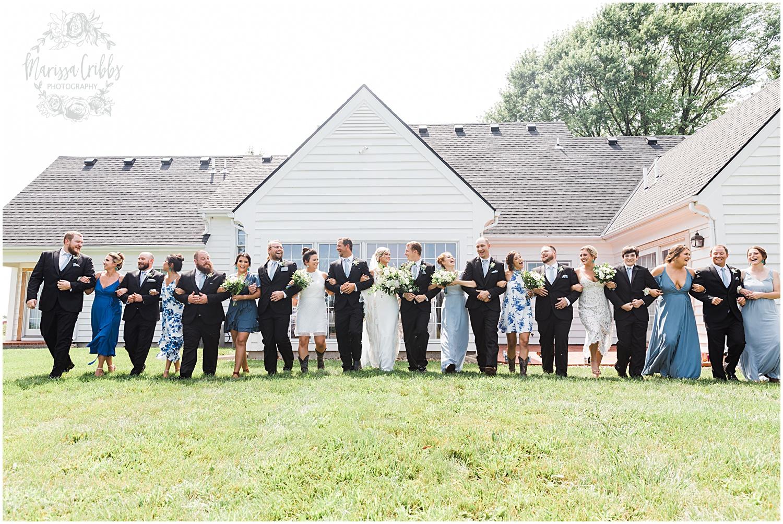 CHELSEA & BEN MARRIED BLOG  | MARISSA CRIBBS PHOTOGRAPHY_8543.jpg