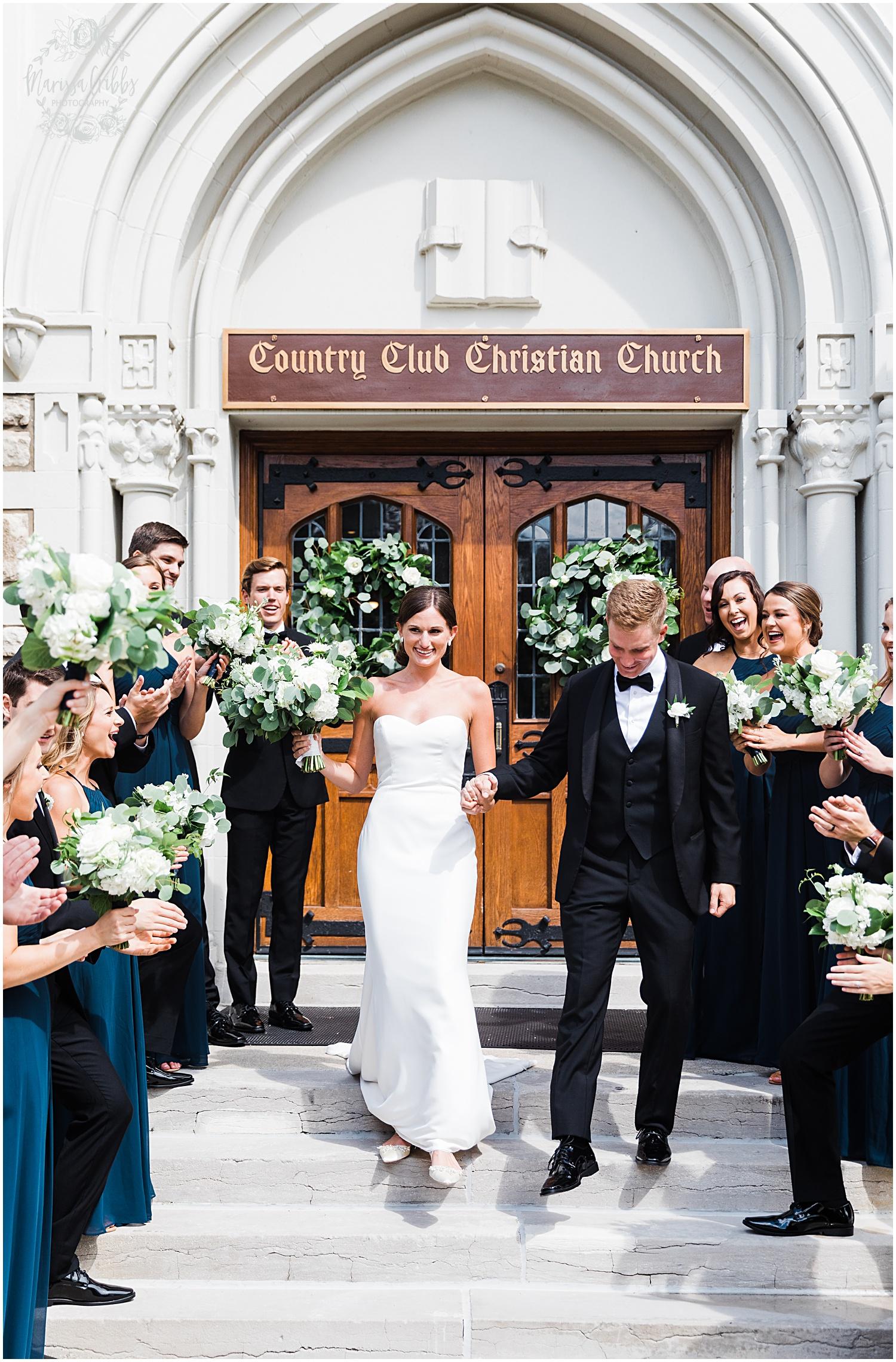 JOANNE & GEORGE MARRIED BLOG | MARISSA CRIBBS PHOTOGRAPHY | THE ABBOTT | KANSAS CITY WEDDING PHOTOS_9074.jpg