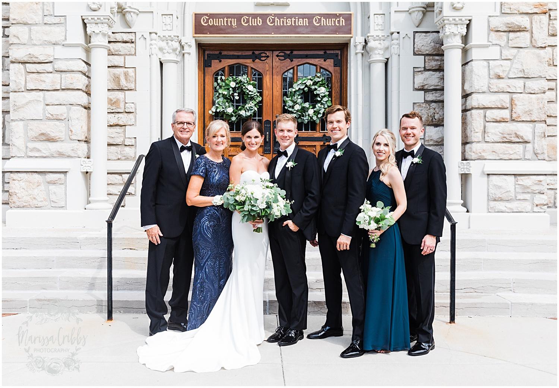 JOANNE & GEORGE MARRIED BLOG | MARISSA CRIBBS PHOTOGRAPHY | THE ABBOTT | KANSAS CITY WEDDING PHOTOS_9079.jpg