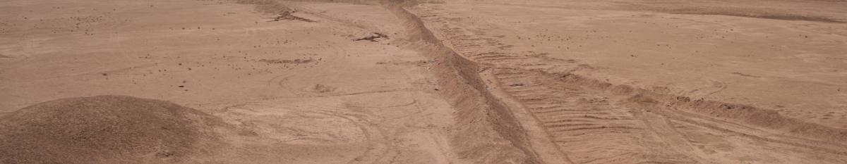 Iraq/Syria border, 2008