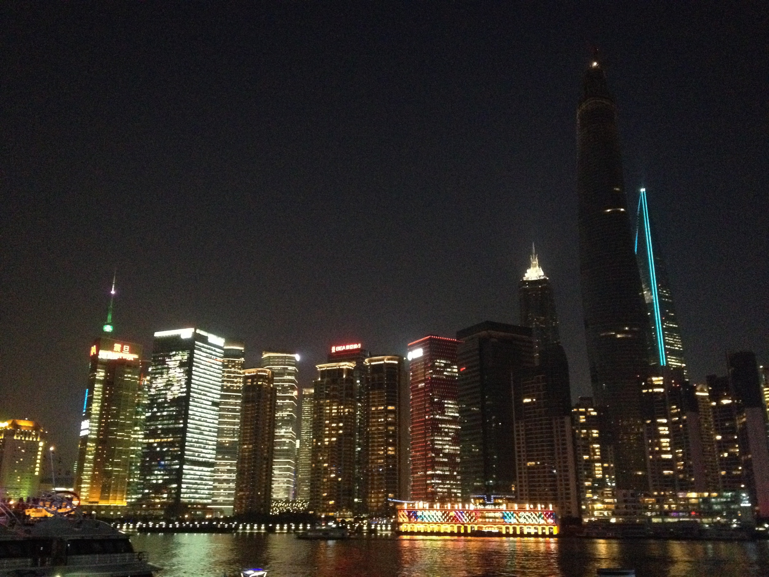 Shanghai's skyline at night.