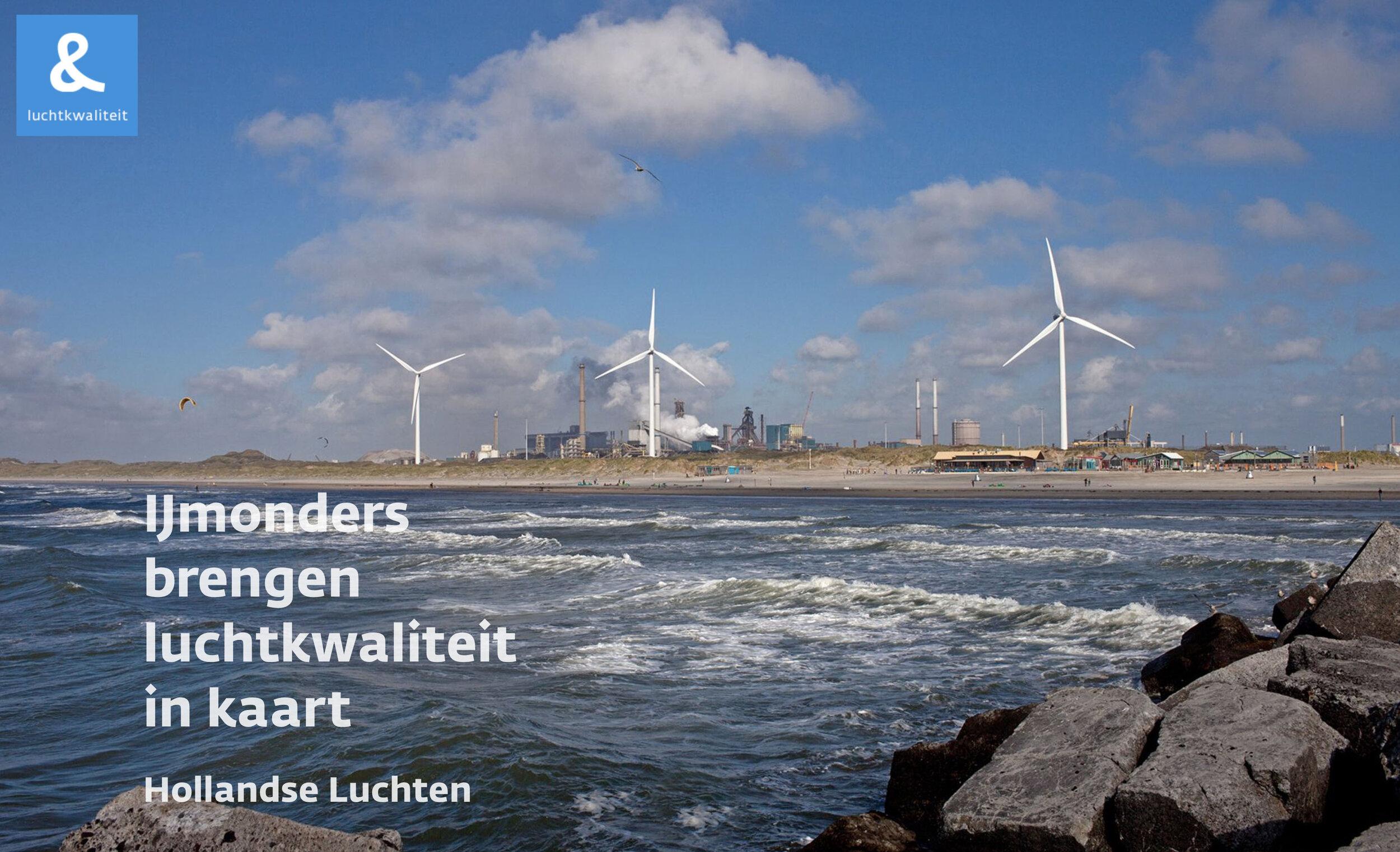 Provincie Noord-Hollands_Hollandse Luchten_1.jpg
