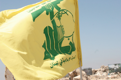 Hezbollah and PCUSA