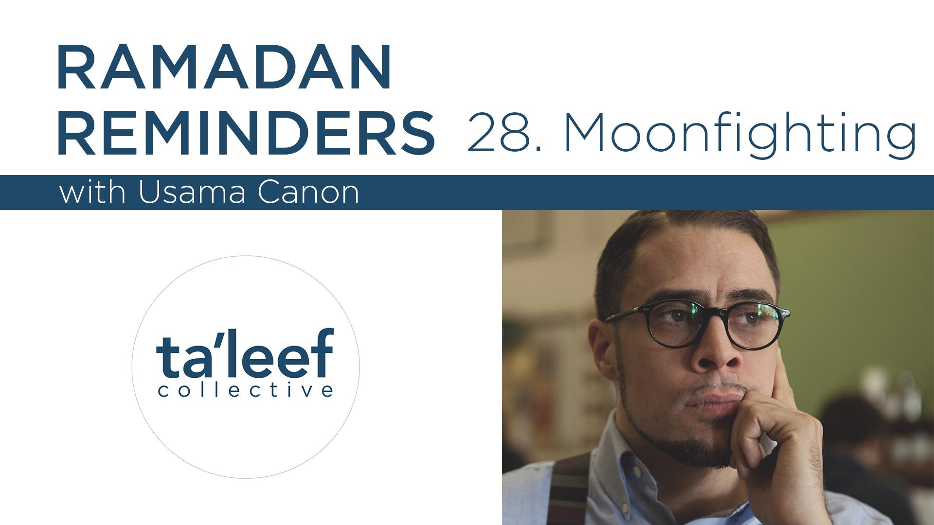 Ramadan-Reminders-28.jpg