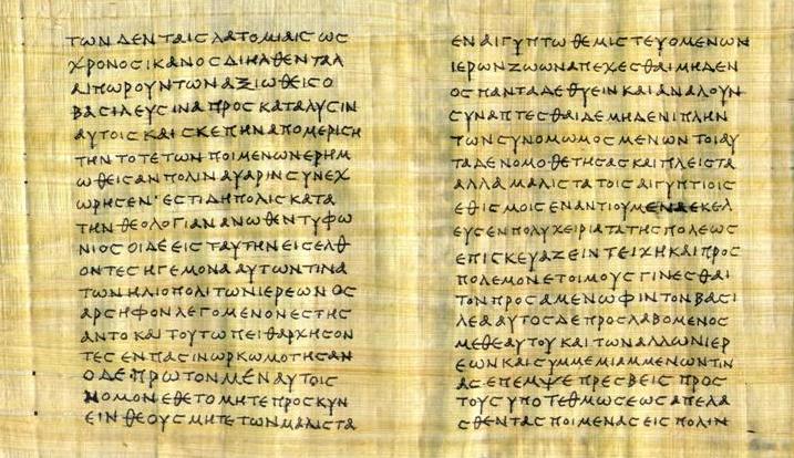 greek-text.png