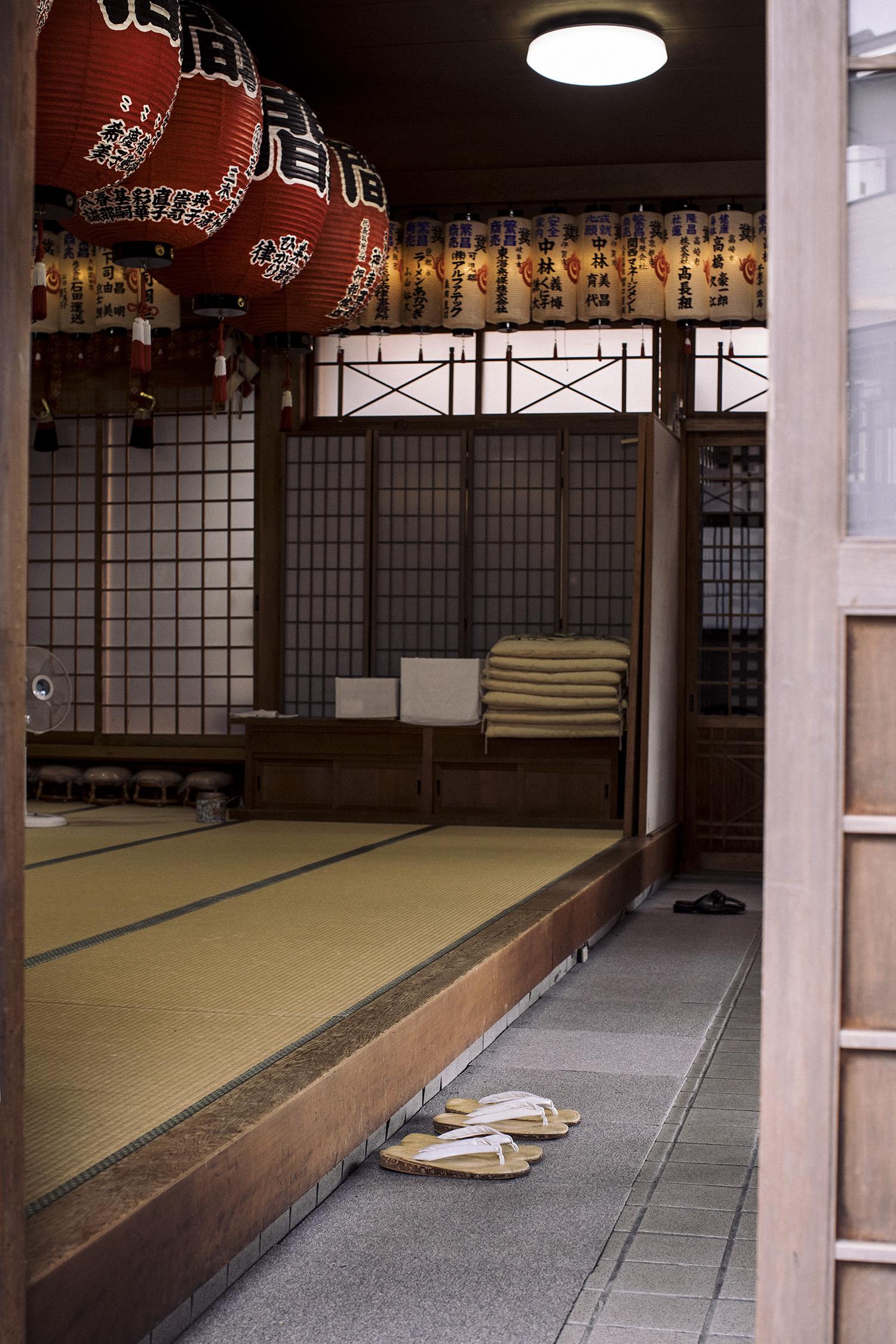 travel-japan-kyoto-washington-dc-malek-naz-photography.jpg