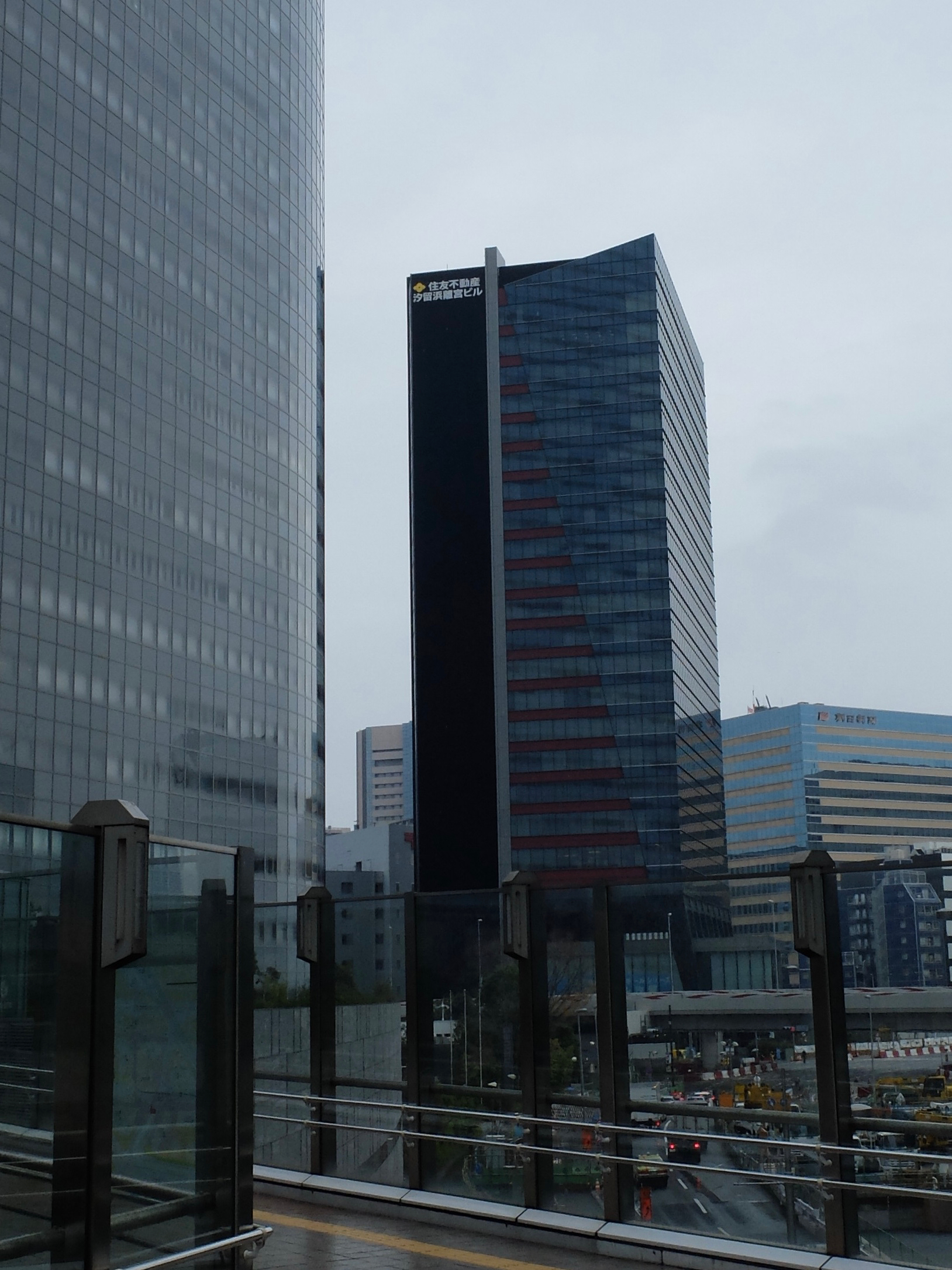 The Besalle-Shiodome, home of the conference.