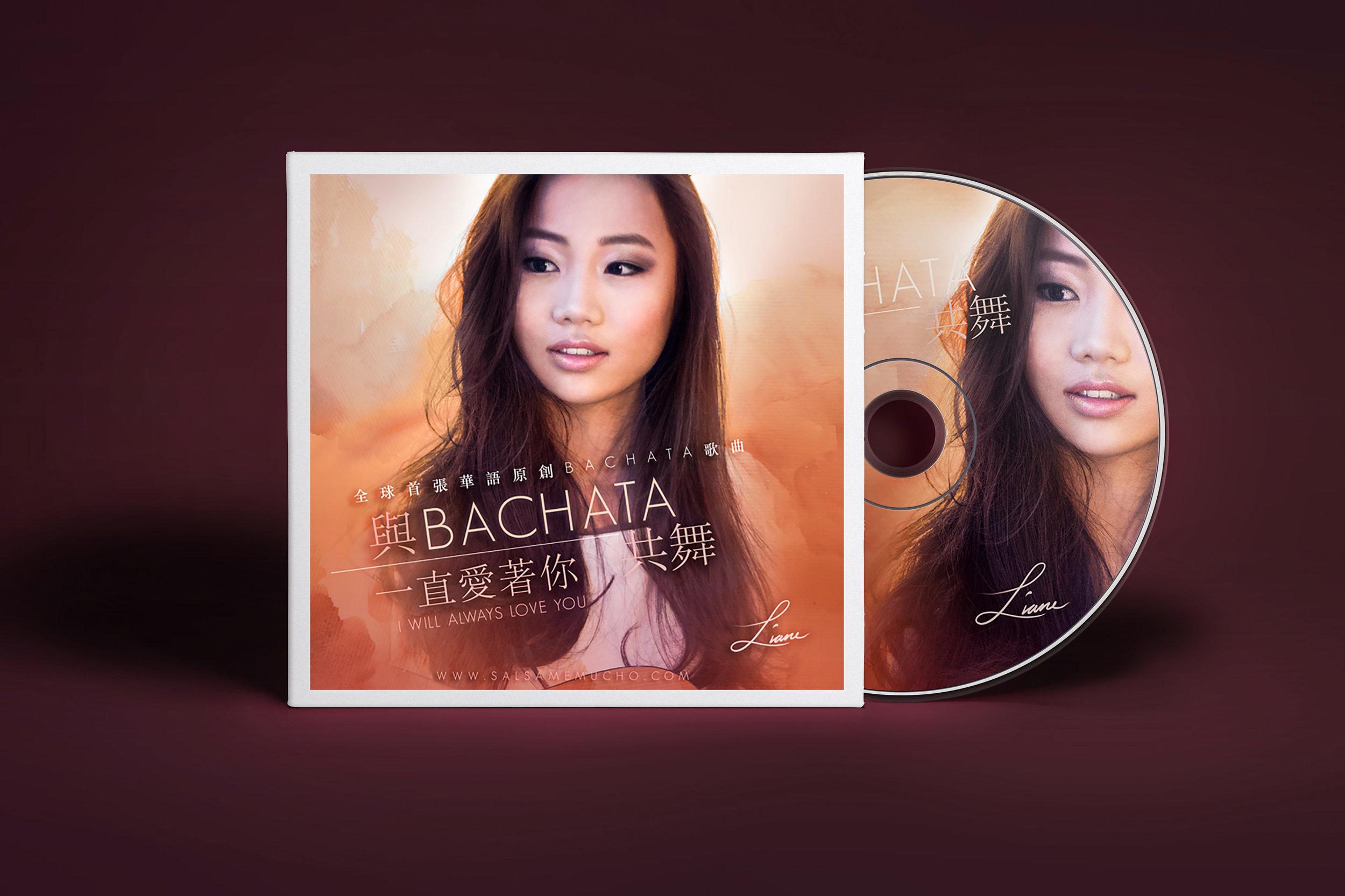 Liane Chu Bachata Album.jpg