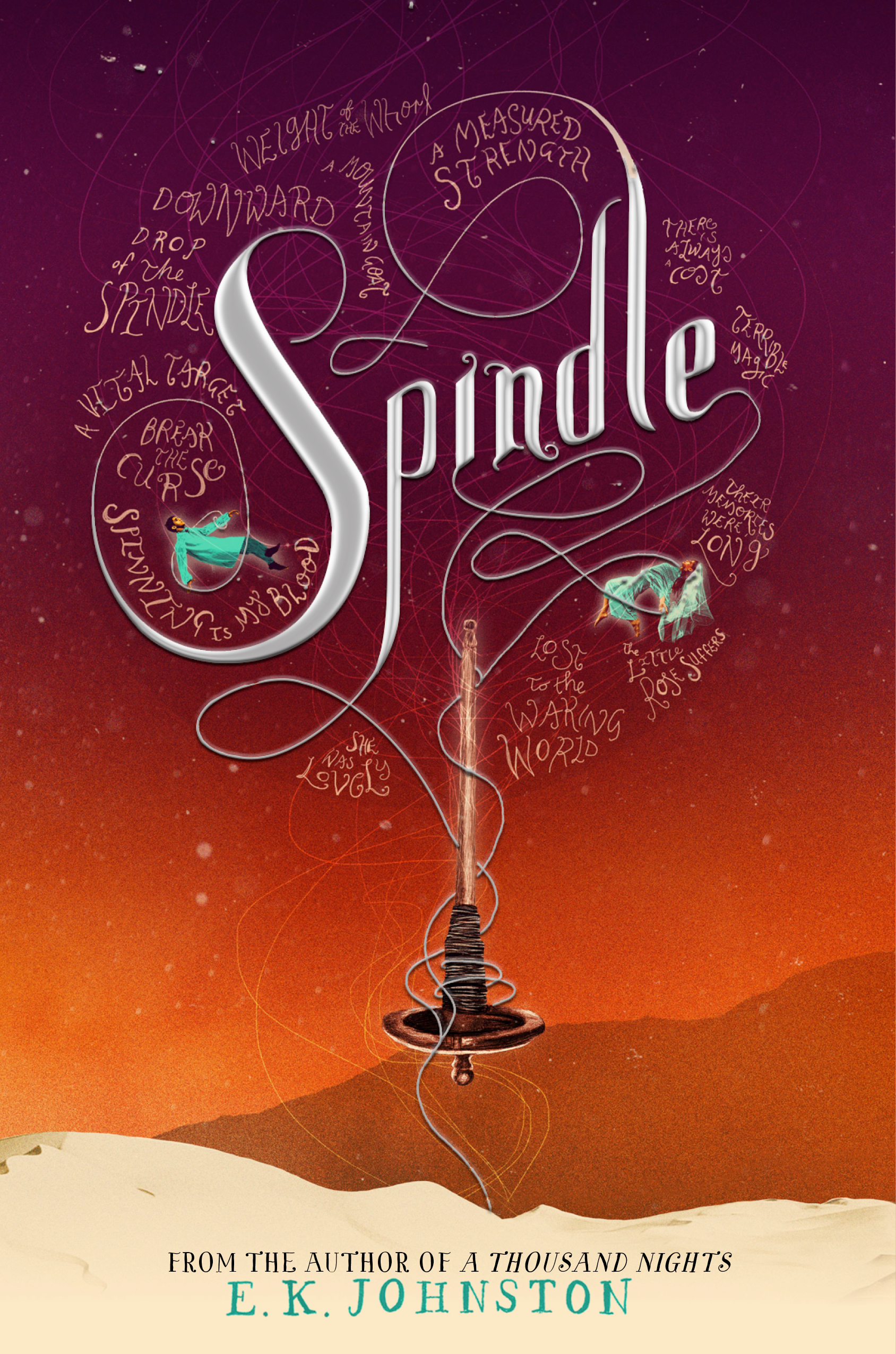spindle final cover art.jpg