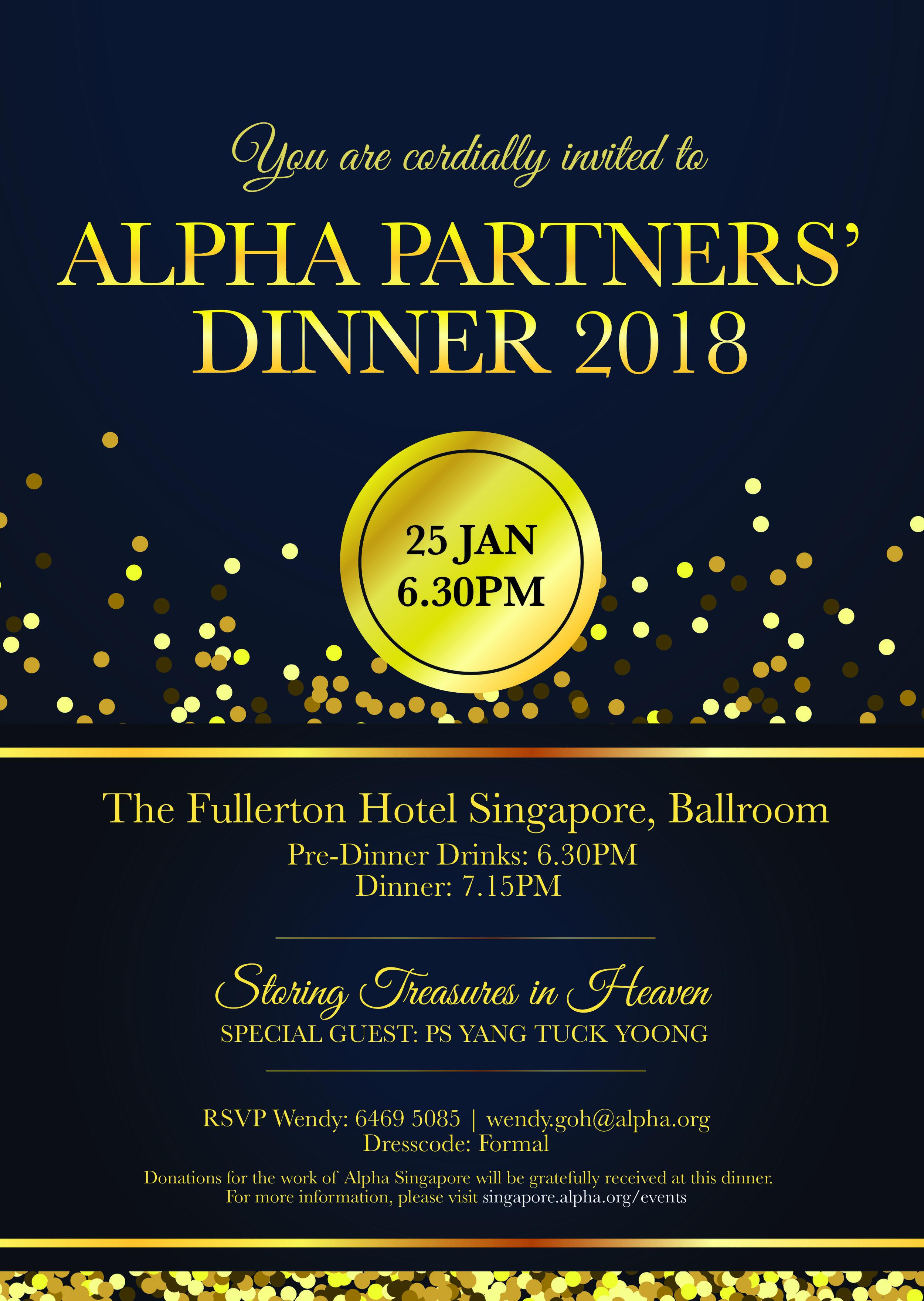 AlphaPartnersDinner2018_Invitation.jpg