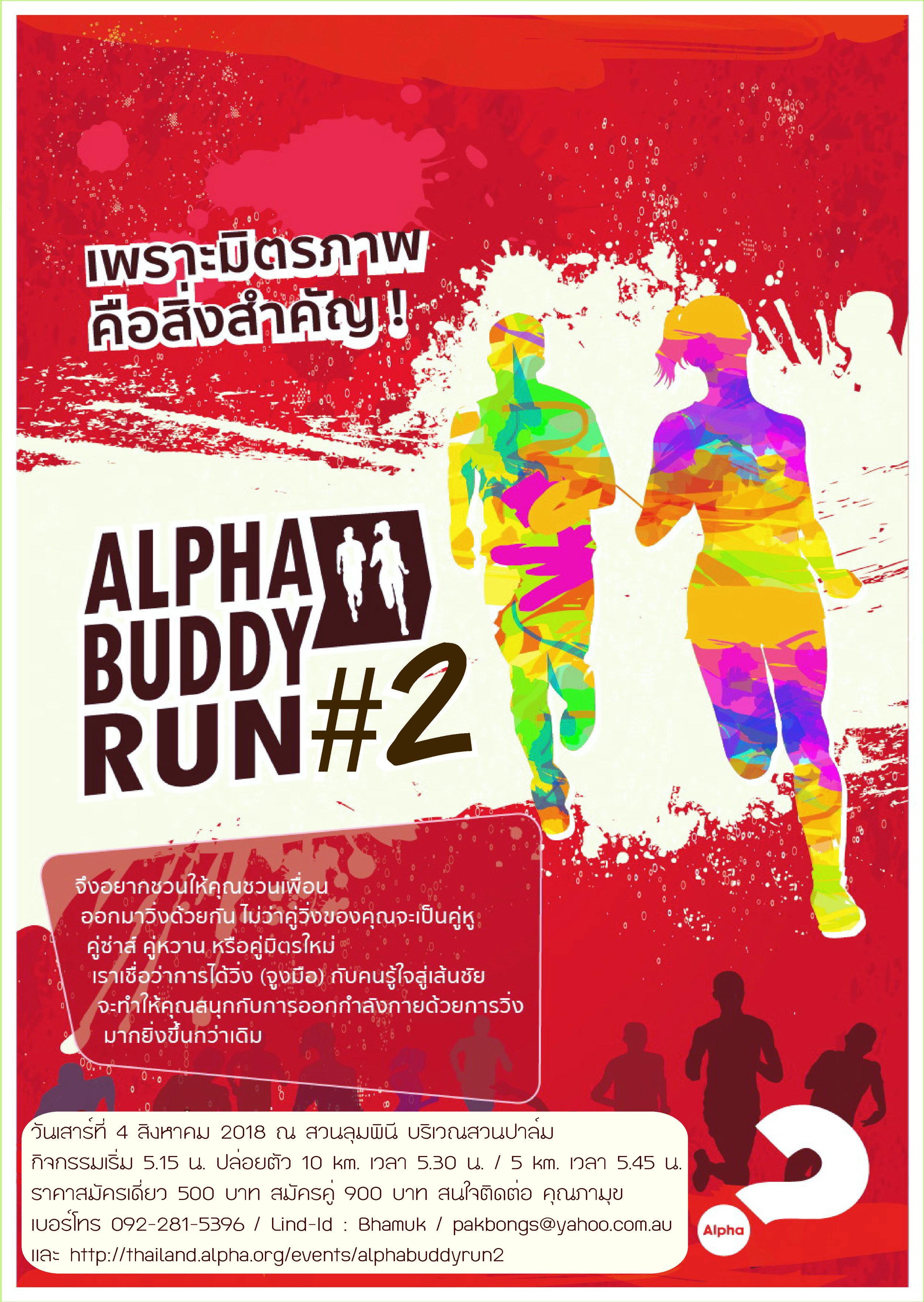 Run#2.jpg