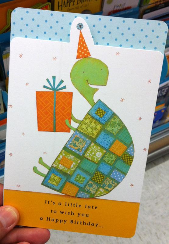 1.Turtle.jpg