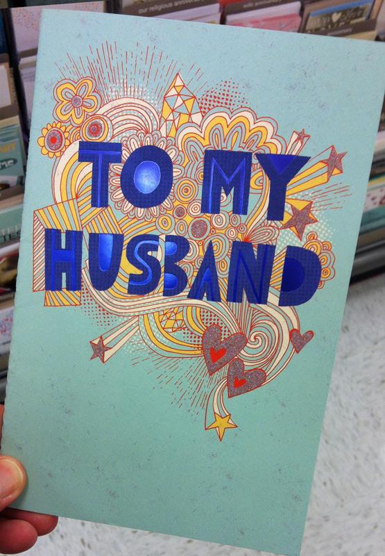 1.Husband.jpg
