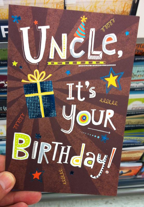 1.Uncle.jpg