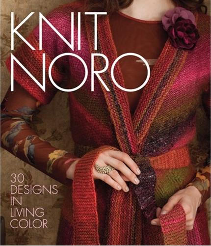 Knit Noro (430x501).jpg