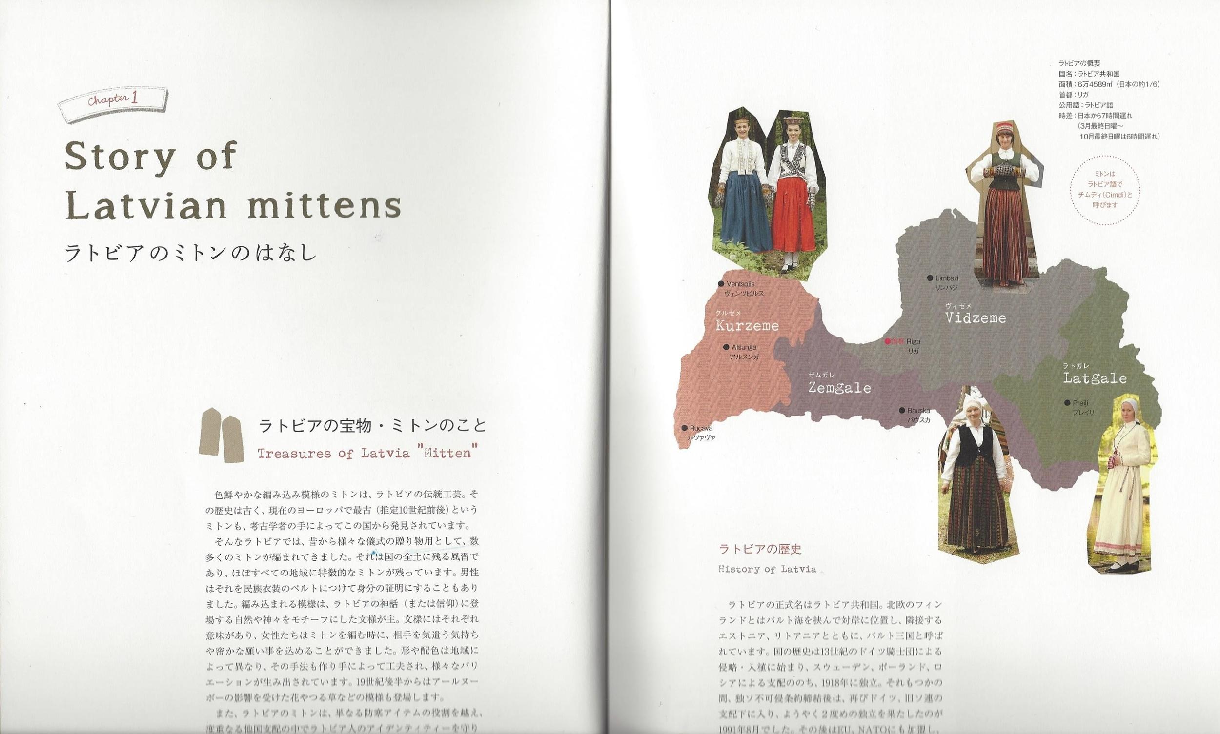 Mitten Book 2.jpg