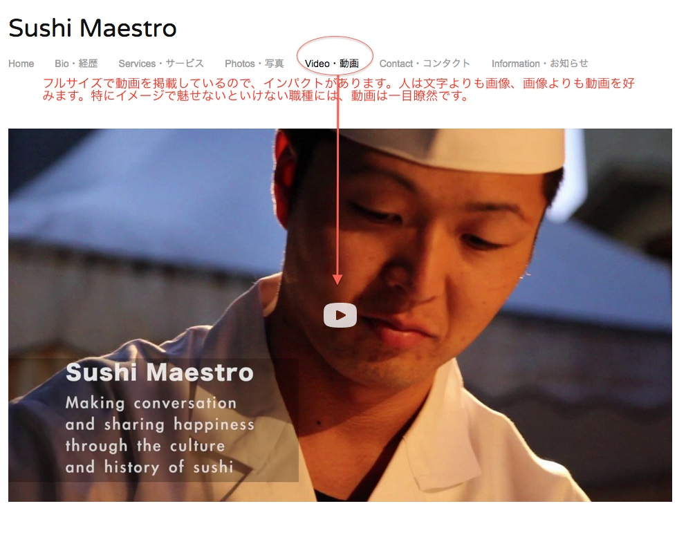 150226Blogsushi2.jpg
