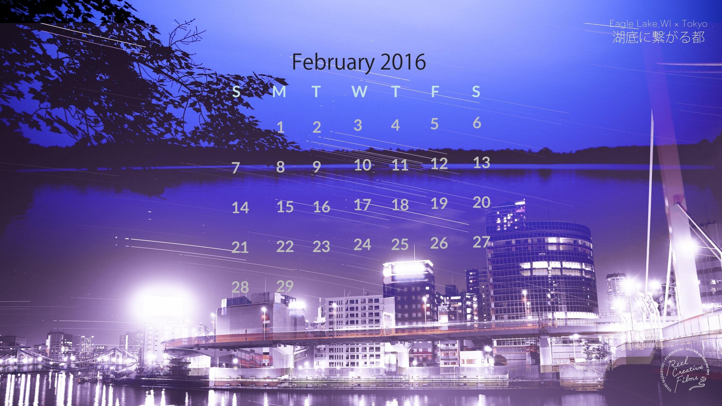 s_カレンダー2月2.jpg