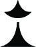 logo vertical single 3.jpg