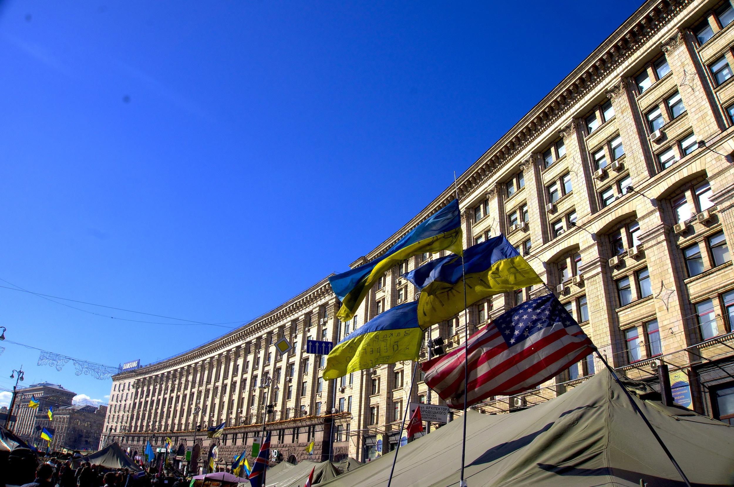 US FLAG KIEV.jpg