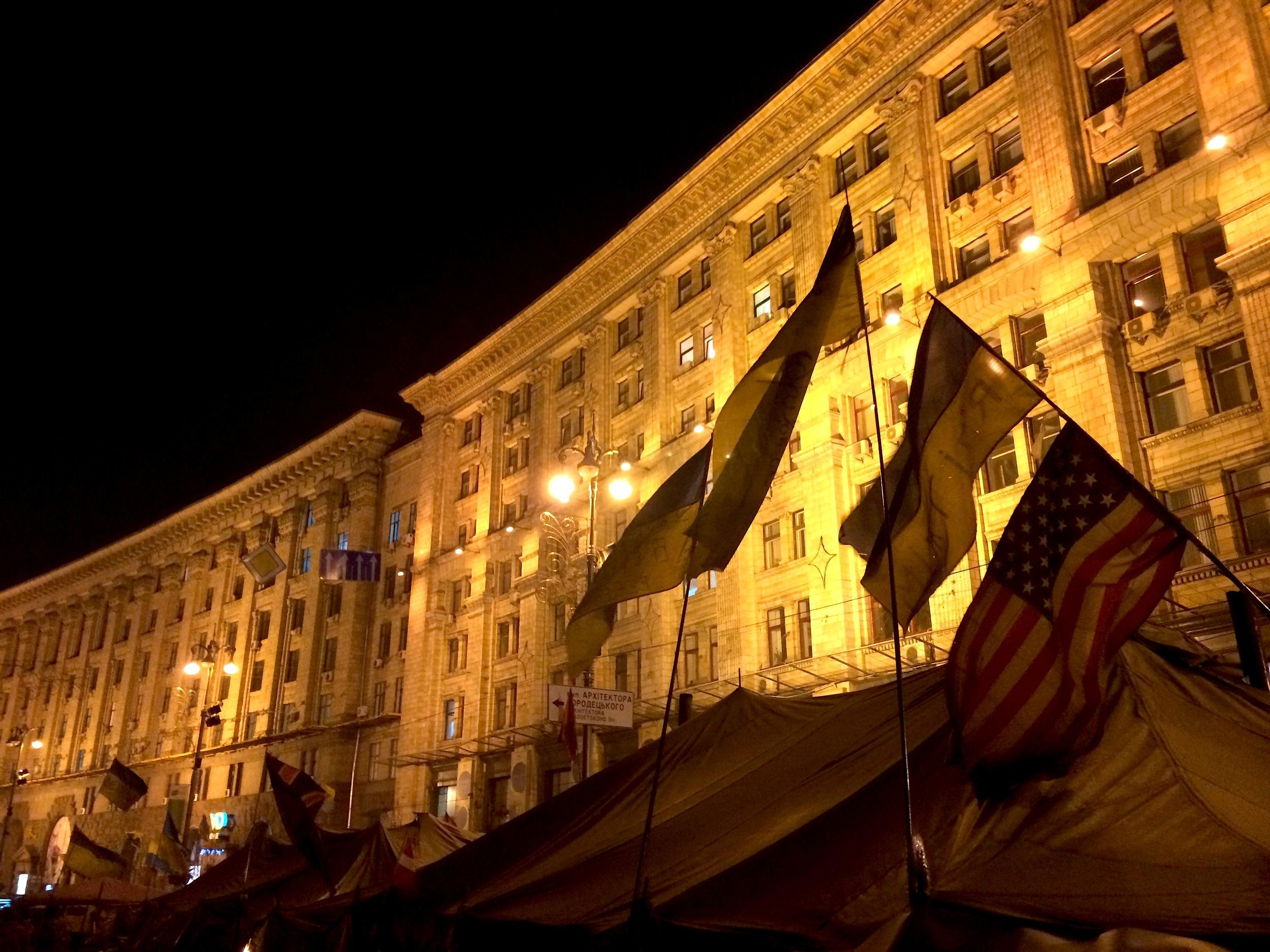 FLAG KIEV 1 EDIT.JPG