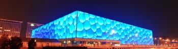 FINA World Cup: Beijing I Director