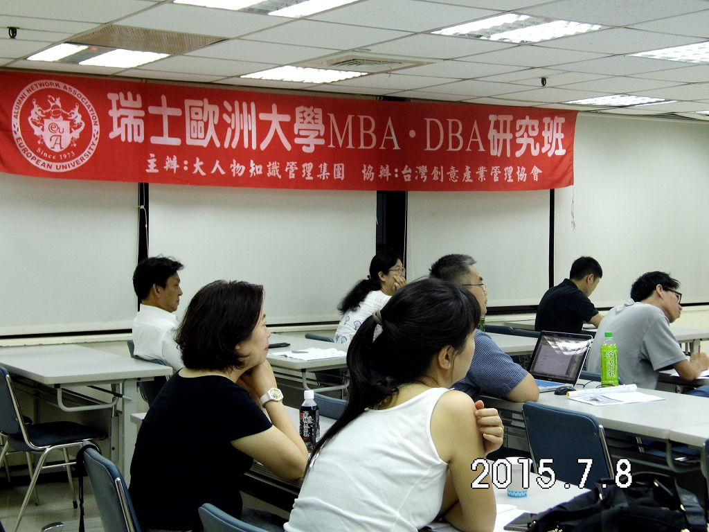 DSCI2482.jpg