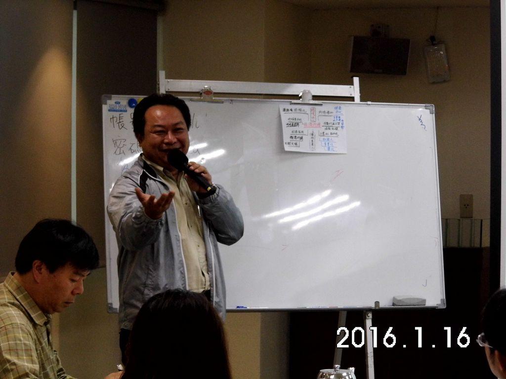 DSCI4625.jpg