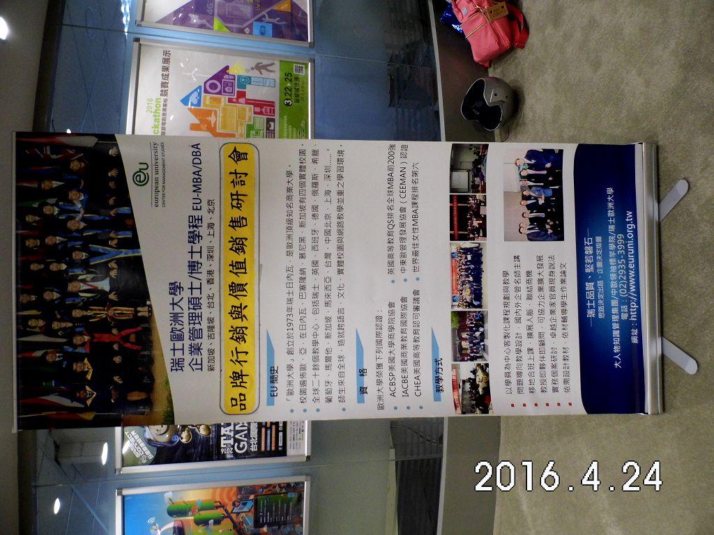 DSCI5993.jpg