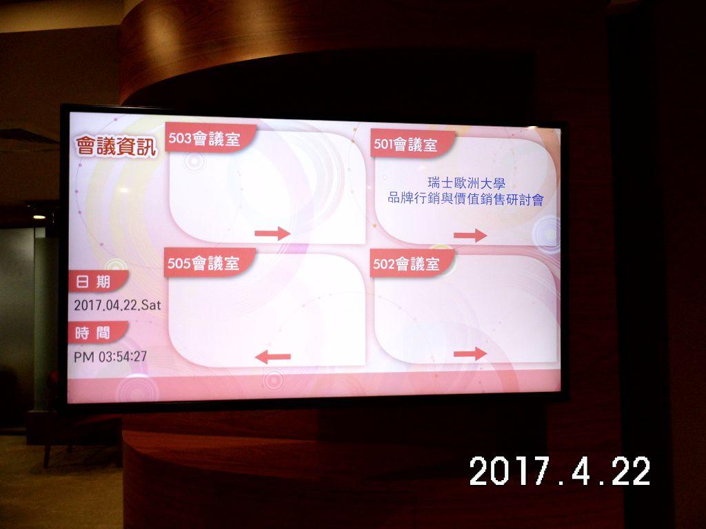 DSCI0048.jpg