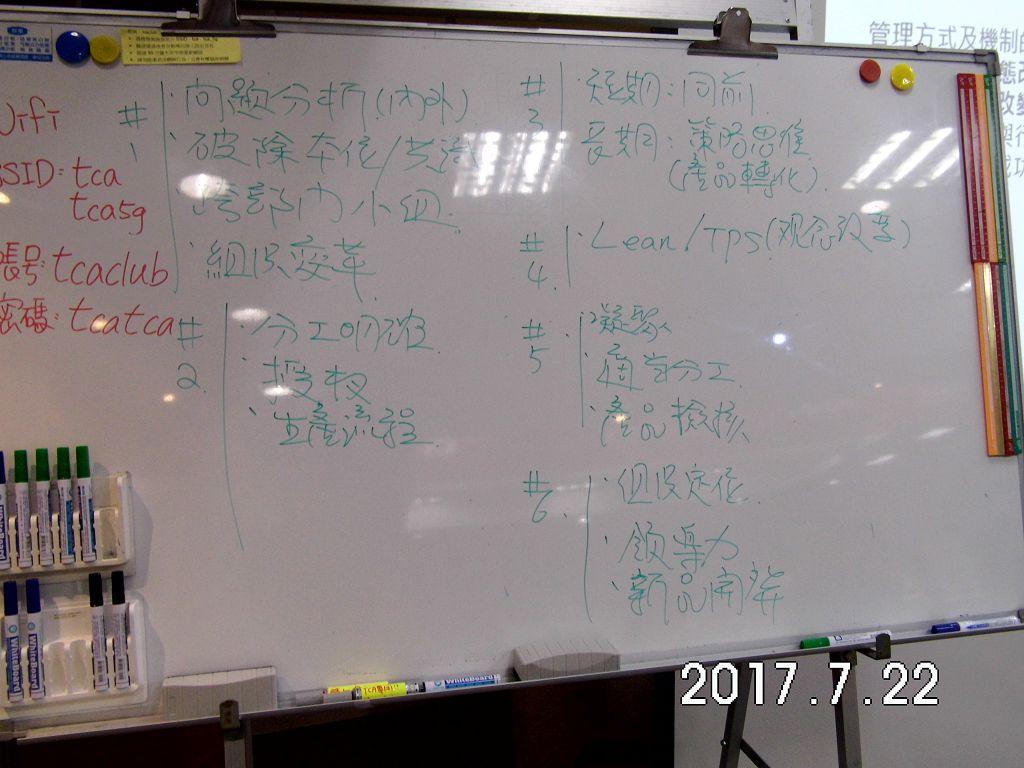 DSCI1484.jpg
