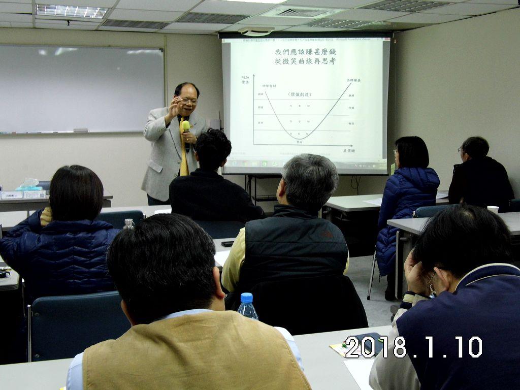 DSCI3202.jpg