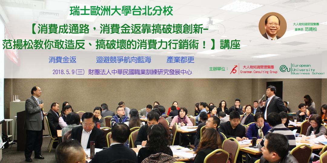 活動通-研討會表頭圖片-5講.jpg