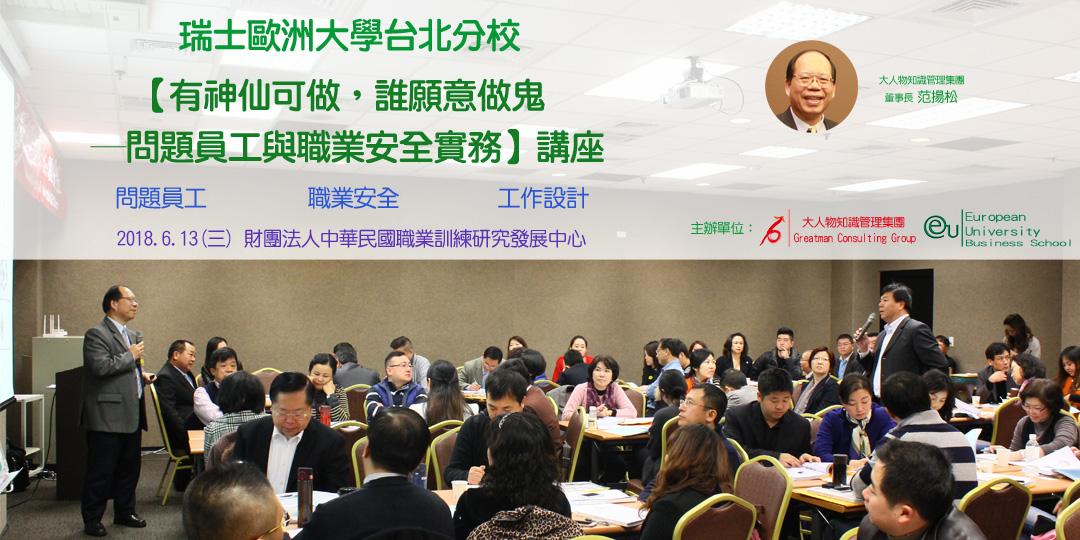 活動通-研討會表頭圖片-6講.jpg