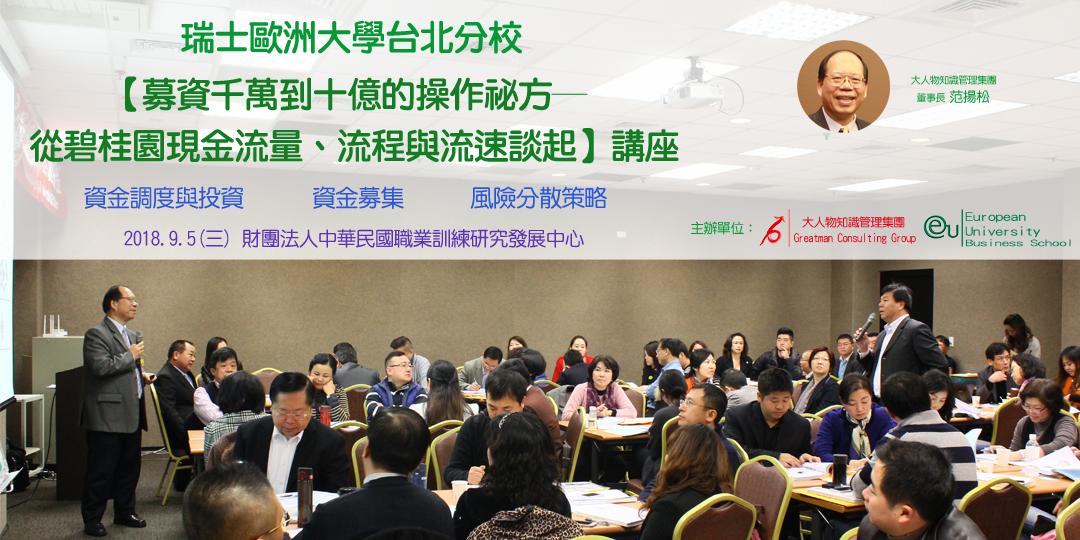 活動通-研討會表頭圖片-9講.jpg