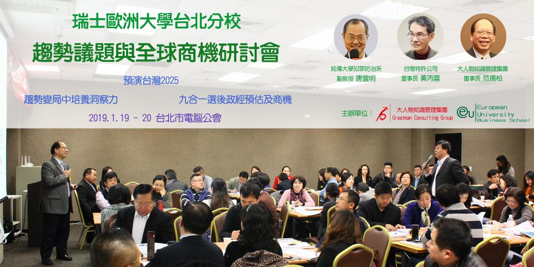 活動通-研討會表頭圖片-1研.jpg